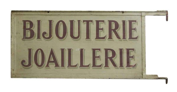 Vintage Riveted Double Sided Jewelry Sign