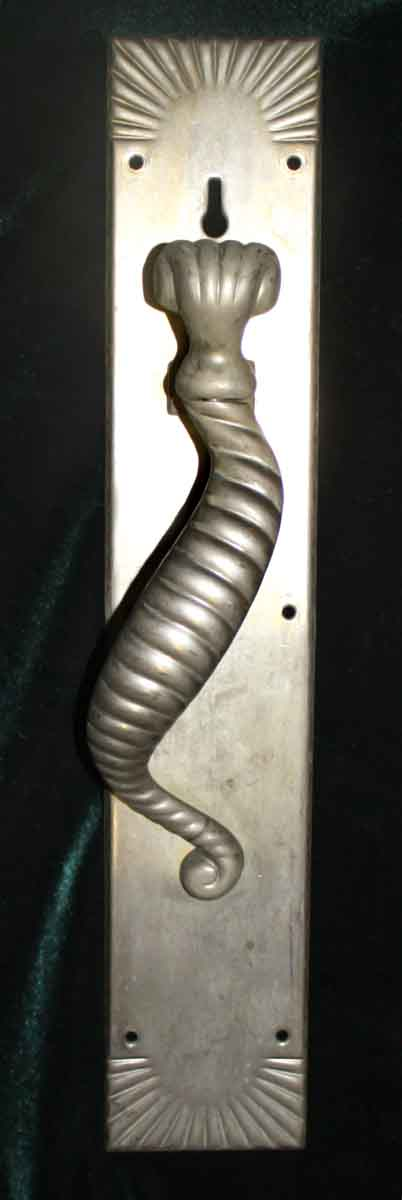 Serpentine Nickel Door Pull