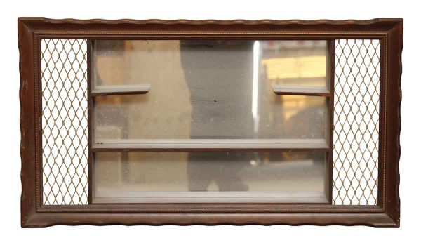 Turner Mirrored Wall Shelf