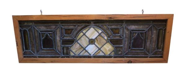 Stained Glass - Antique Stained Glass with Brown Center Jewel