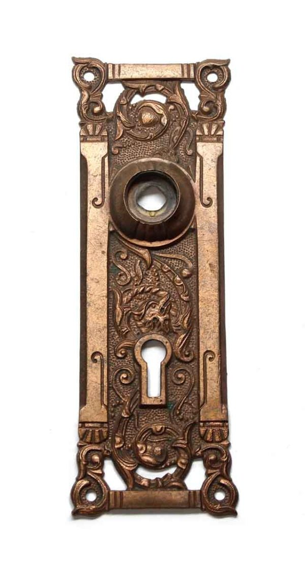 Back Plates - Columbian Bronze Plate with Keyhole
