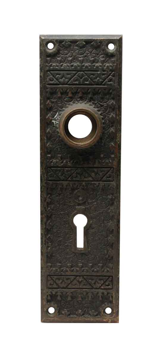 Back Plates - Dark Bronze Aesthetic Back Plate with Keyhole