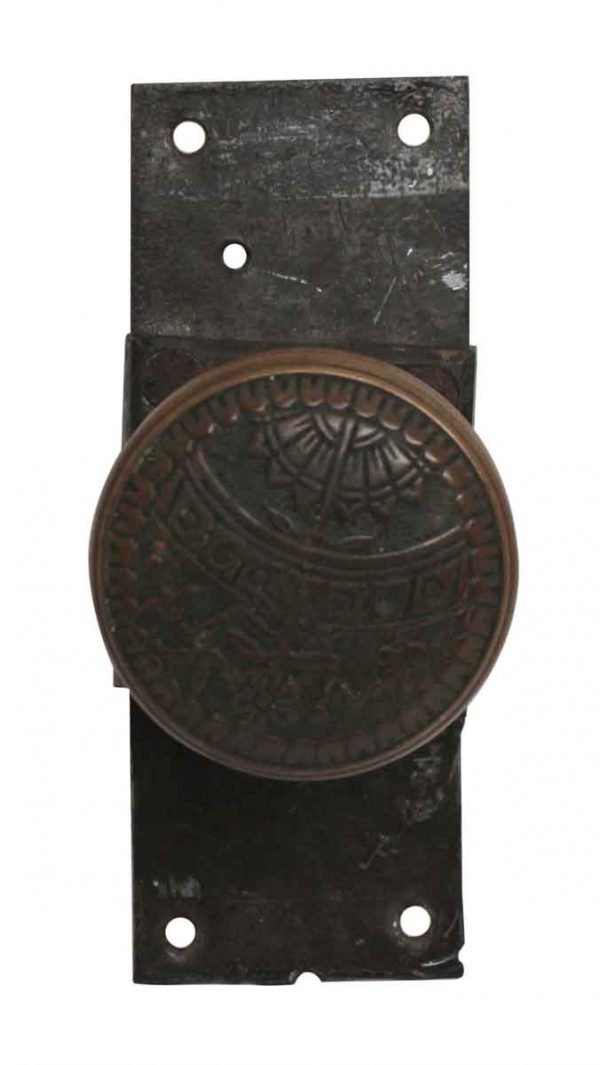 Door Knob Sets - Asymmetrical Kenton Bronze Fixed Door Knob & Small Plate