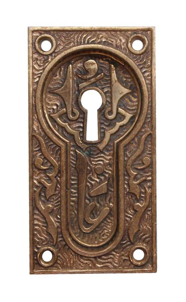 Pocket Door Hardware - Arabic Bronze Keyhole Pocket Door Plate