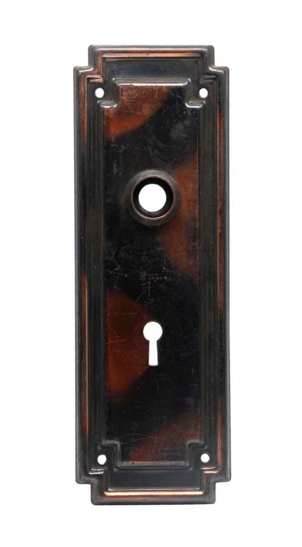 Back Plates - Classic 7.5 in. Steel Keyhole Japan Finish Door Back Plate