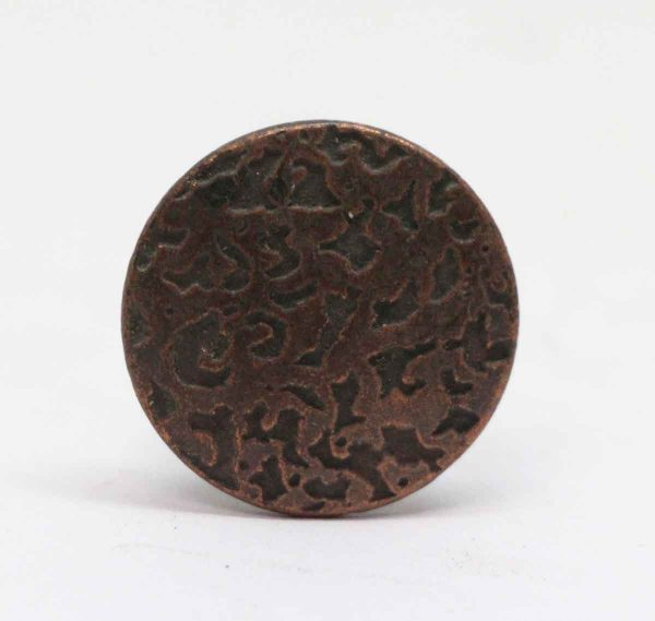 Cabinet & Furniture Knobs - Small 1.125 in. Brass Textured Cabinet Knob