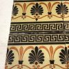 Wall Tiles for Sale - K196735