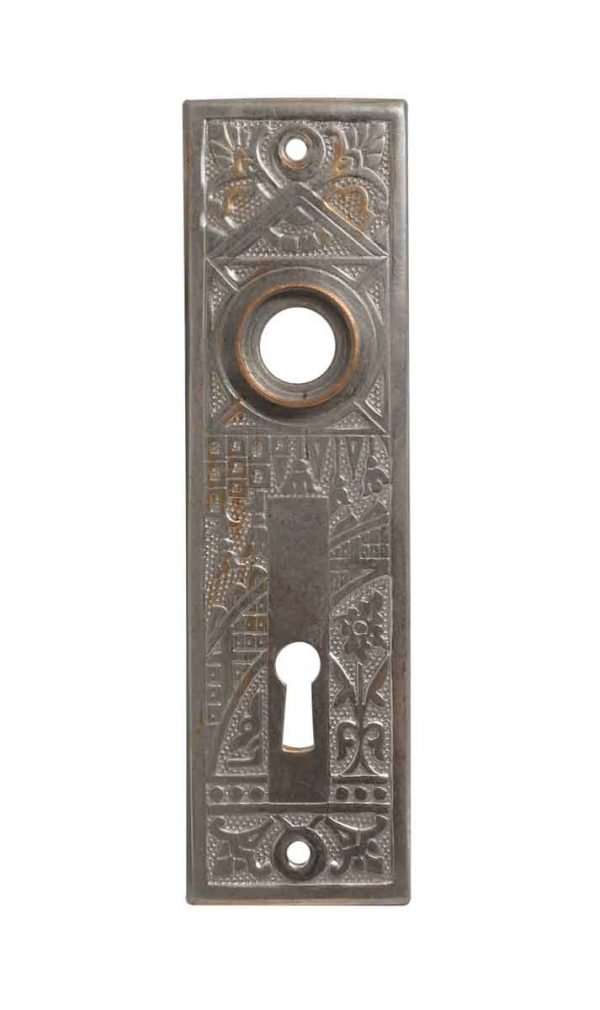 Back Plates - Nickel Plated Keyhole Ceylon Door 5.5 in. Back Plate