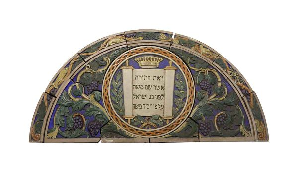 Stone & Terra Cotta - Polychrome Terra Cotta Arched Frieze with The Torah from Synagogue