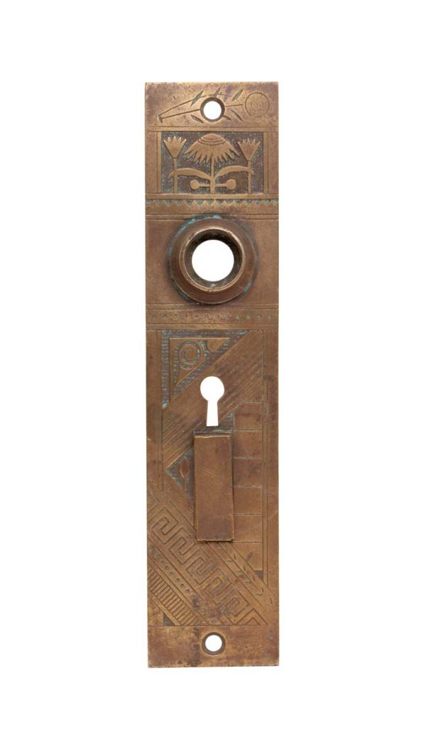 Back Plates - Aesthetic Bronze Keyhole Door Back Plate with Draft Cover