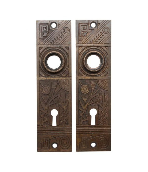 Back Plates - Pair of Antique Aesthetic 5.625 in. Bronze Door Back Plates